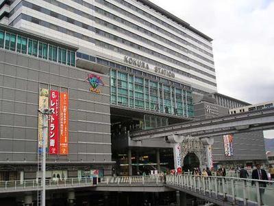 Kokura2