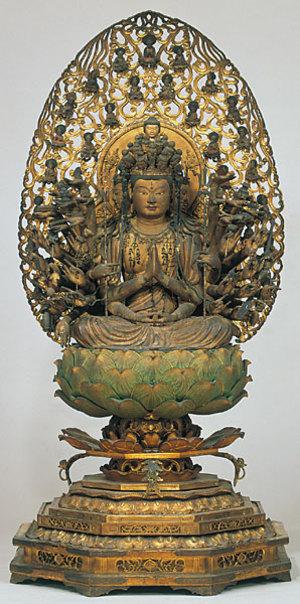 Saigoku01